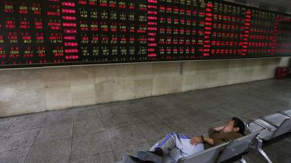 Almost half of Chinese stocks have halted trading of their shares.