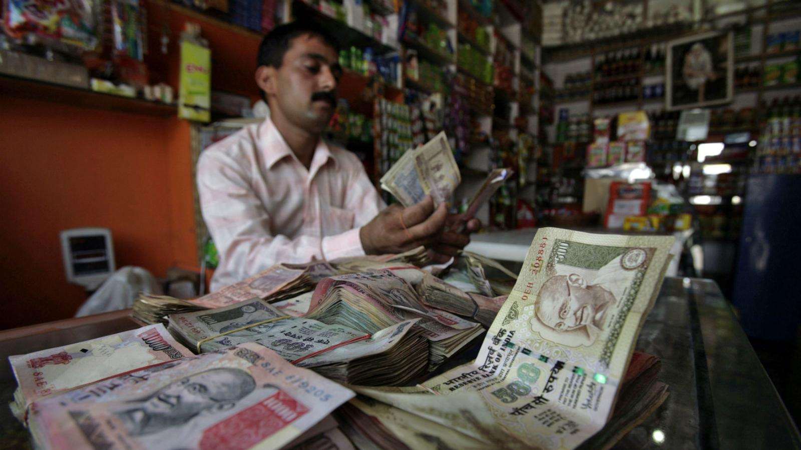 India-money-shop