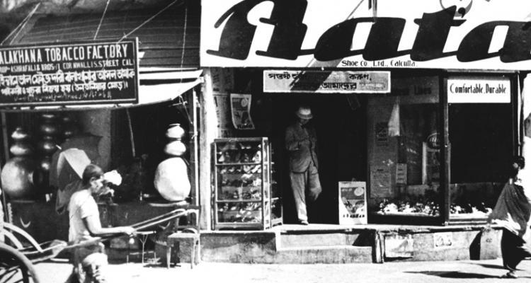 India-bata-store-Kolkata