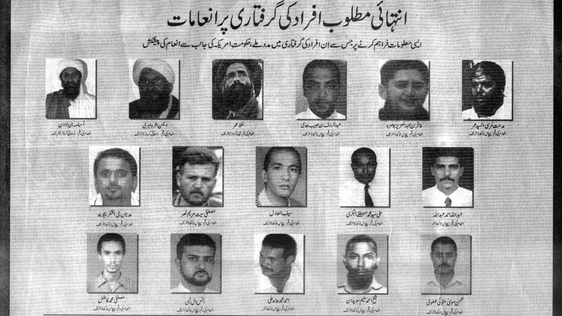 A notice in a Pakistani daily lists the awards for militants. The notice offers rewards for any information which could lead to the capture of the men. $10 million was being offered for Mullah Omar (third from the left on the top row.)