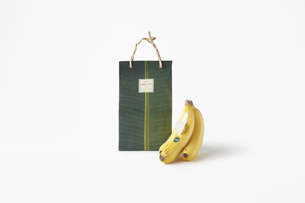 nendo-shiawase_banana-5