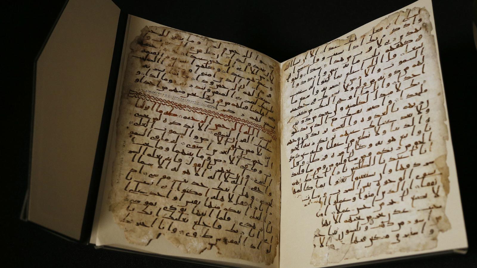 Картинки по запросу first quran book
