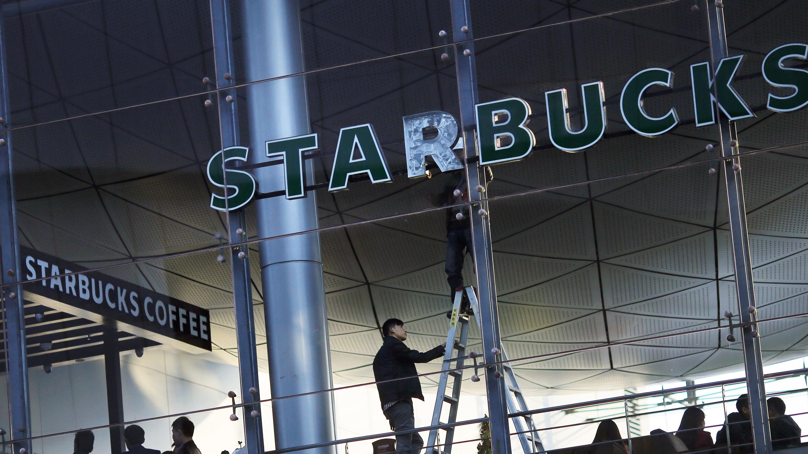 Starbucks Cropped