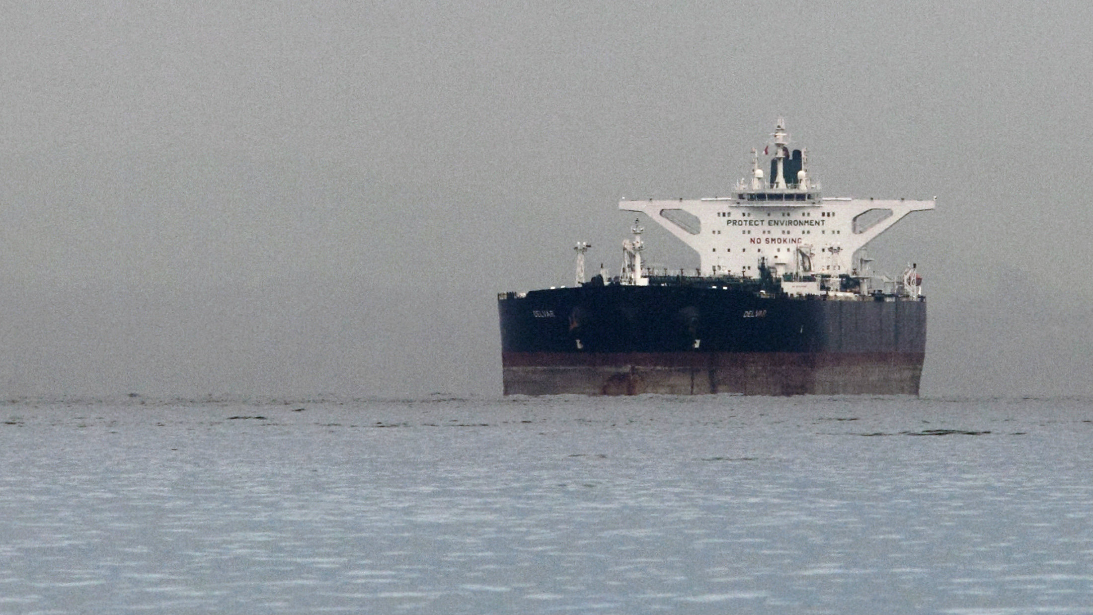 "Singapore, SingaporeMalta-flagged Iranian crude oil supertanker ""Delvar"" is seen anchored off Singapore March 1, 2012."