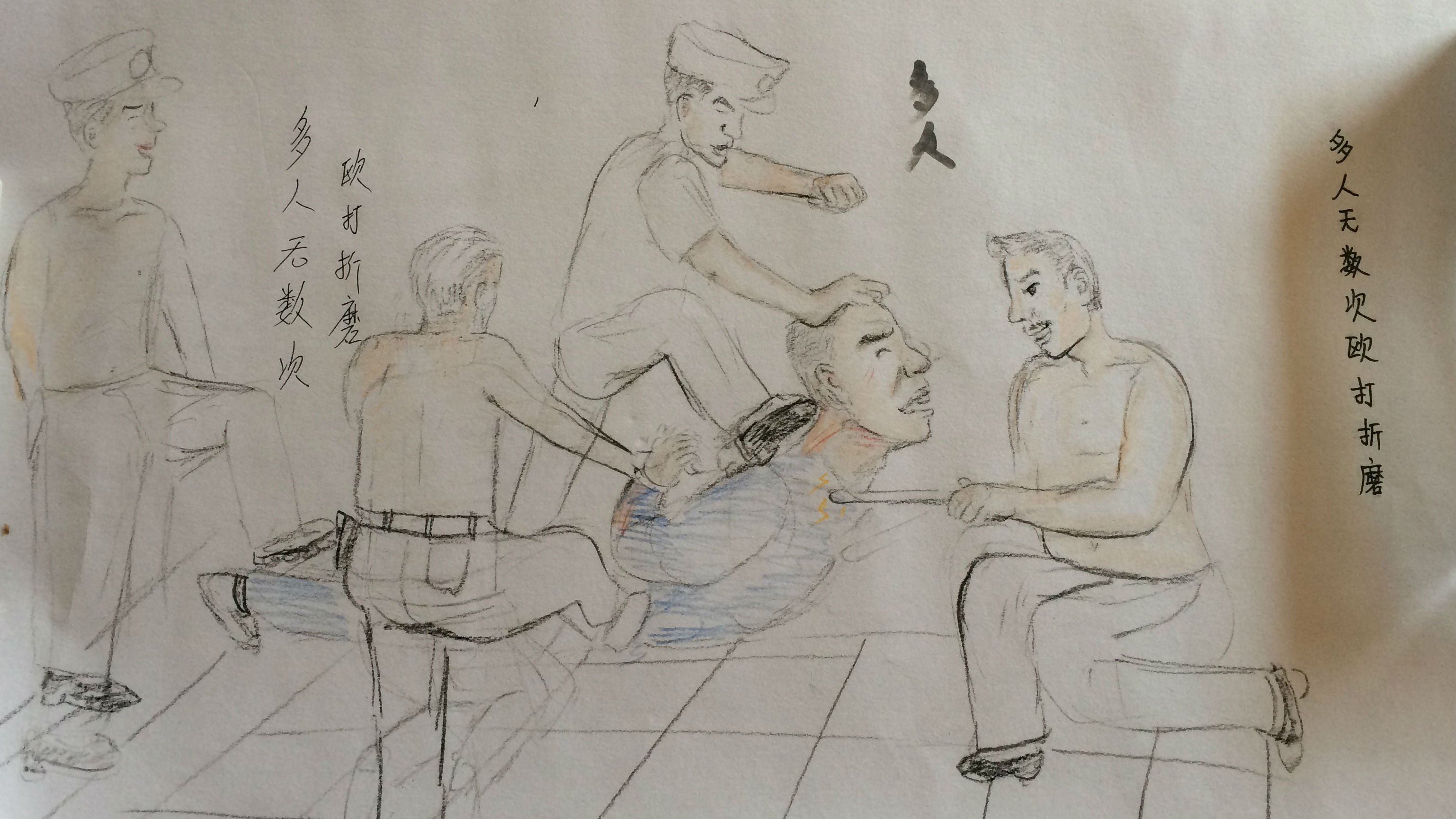 An Innocent Man In China Has Revealed By Drawings How Local