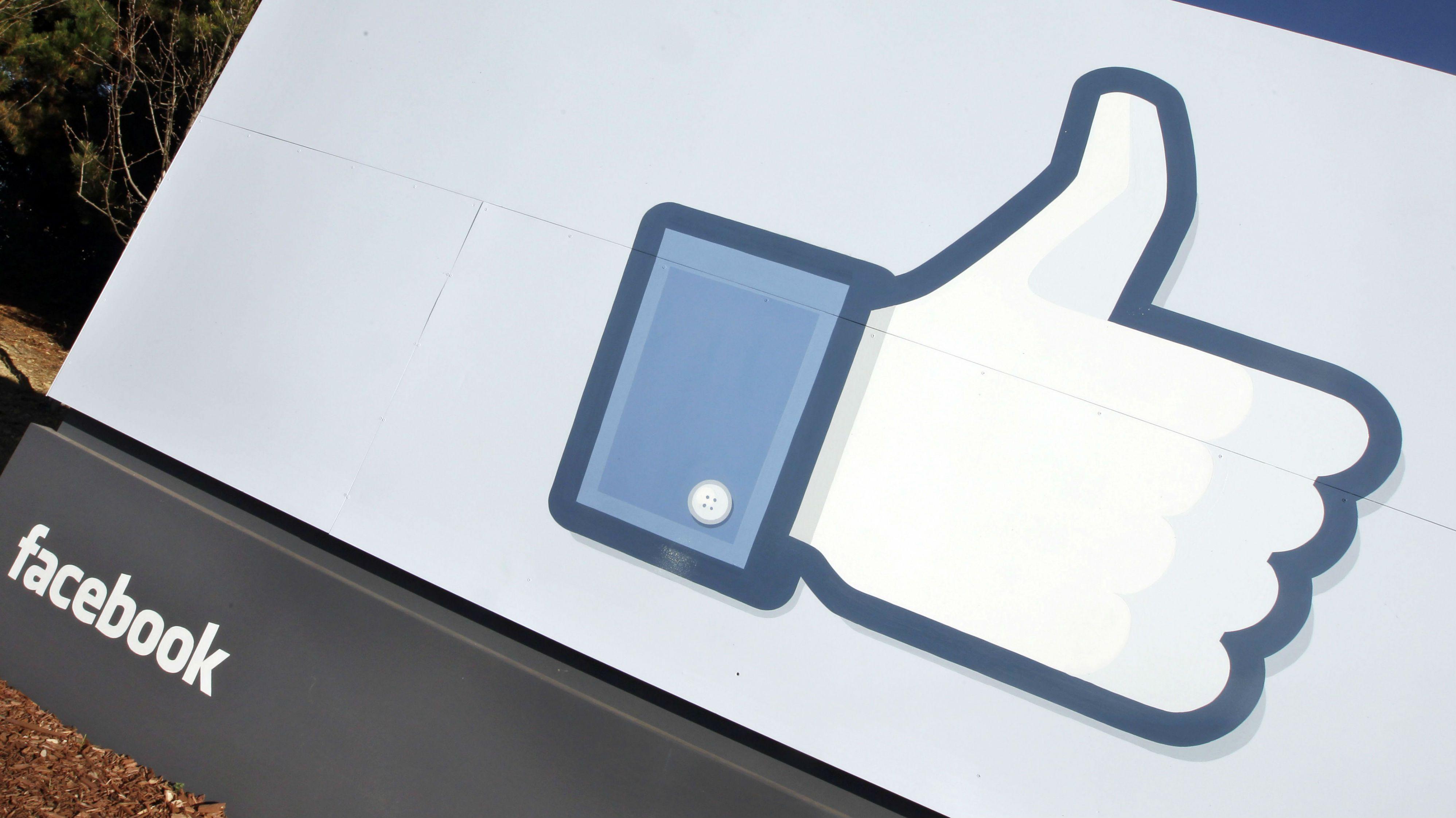 Facebook credit loan