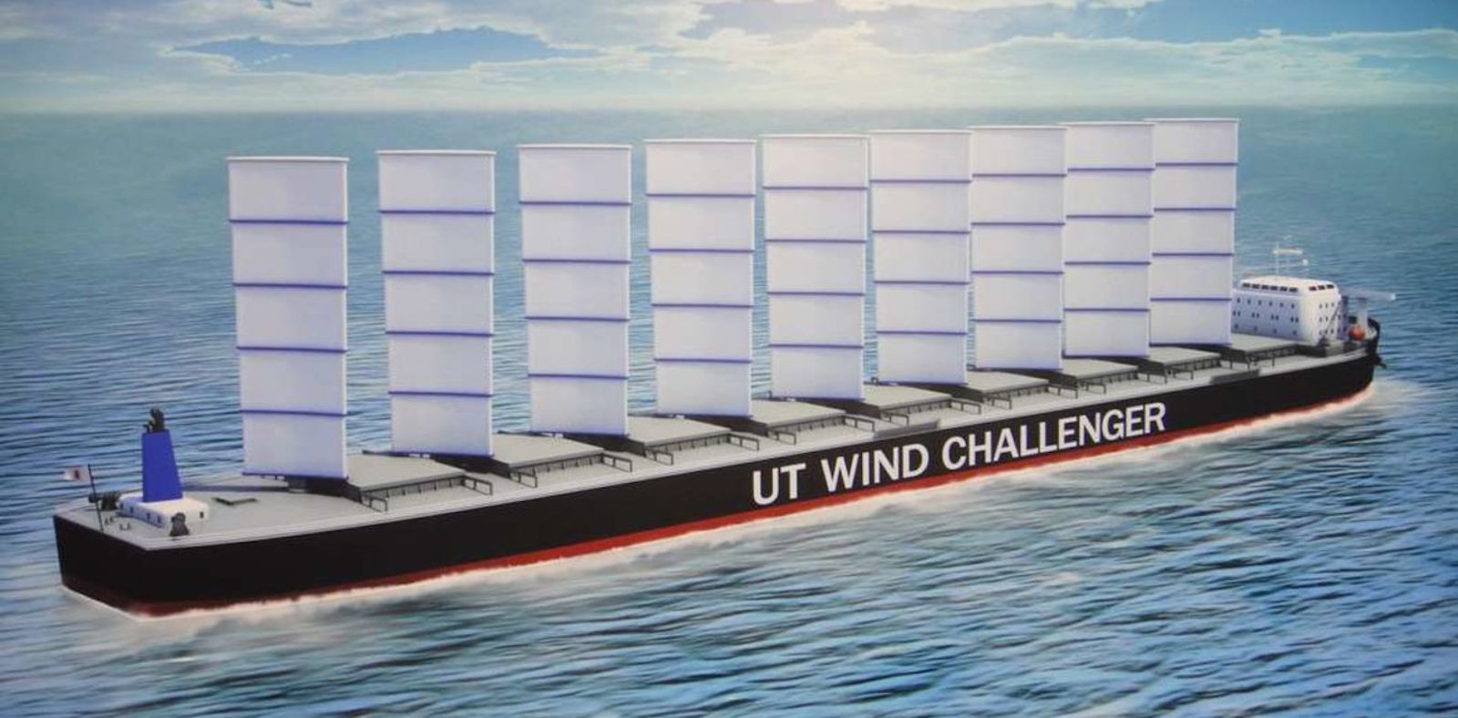 A new cargo ship in development at the University of Tokyo.