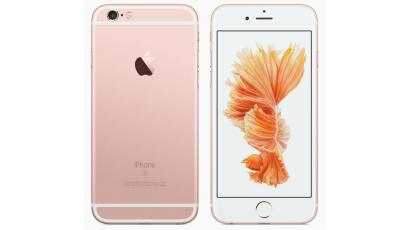 """buy popular b4a61 8b5f0 Don't mock Apple's new """"rose gold"""" iPhone—the metal is making a ..."""