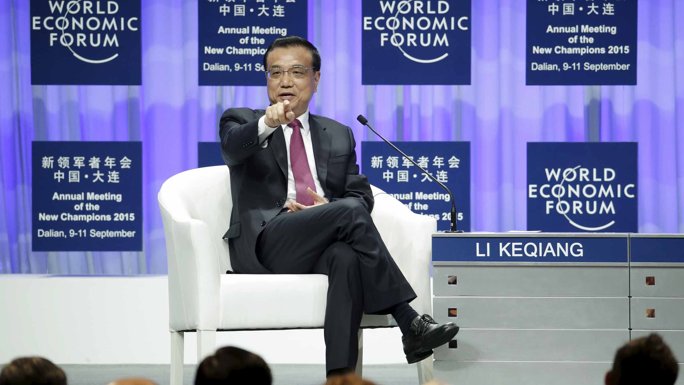China's Premier Li speaks at the opening ceremony of the WEF Annual Meeting of the New Champions in Dalian
