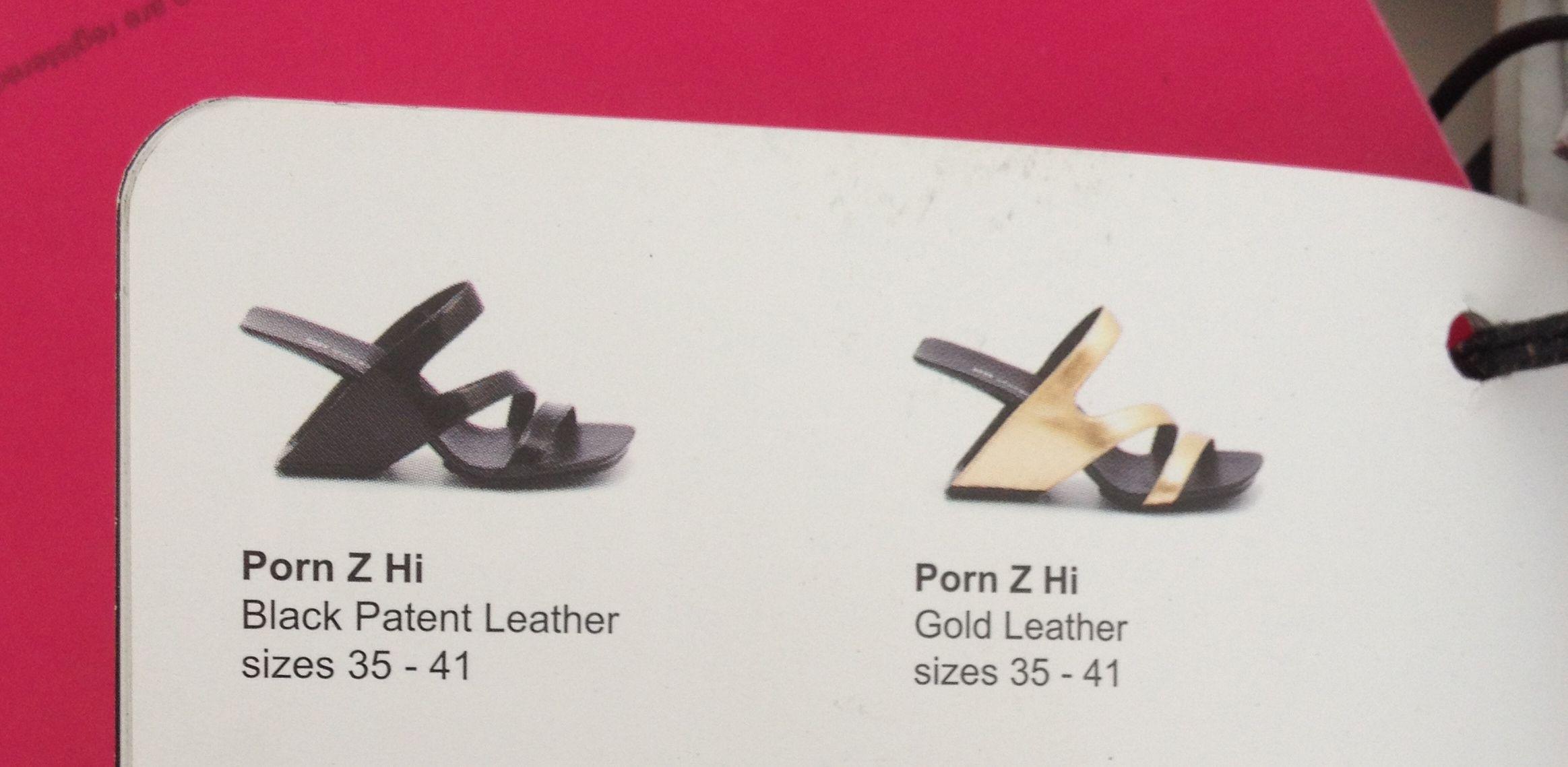 United Nude Porn shoe