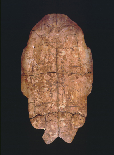 "An ""oracle bone"" turtle shell asks whether there will be a good harvest."