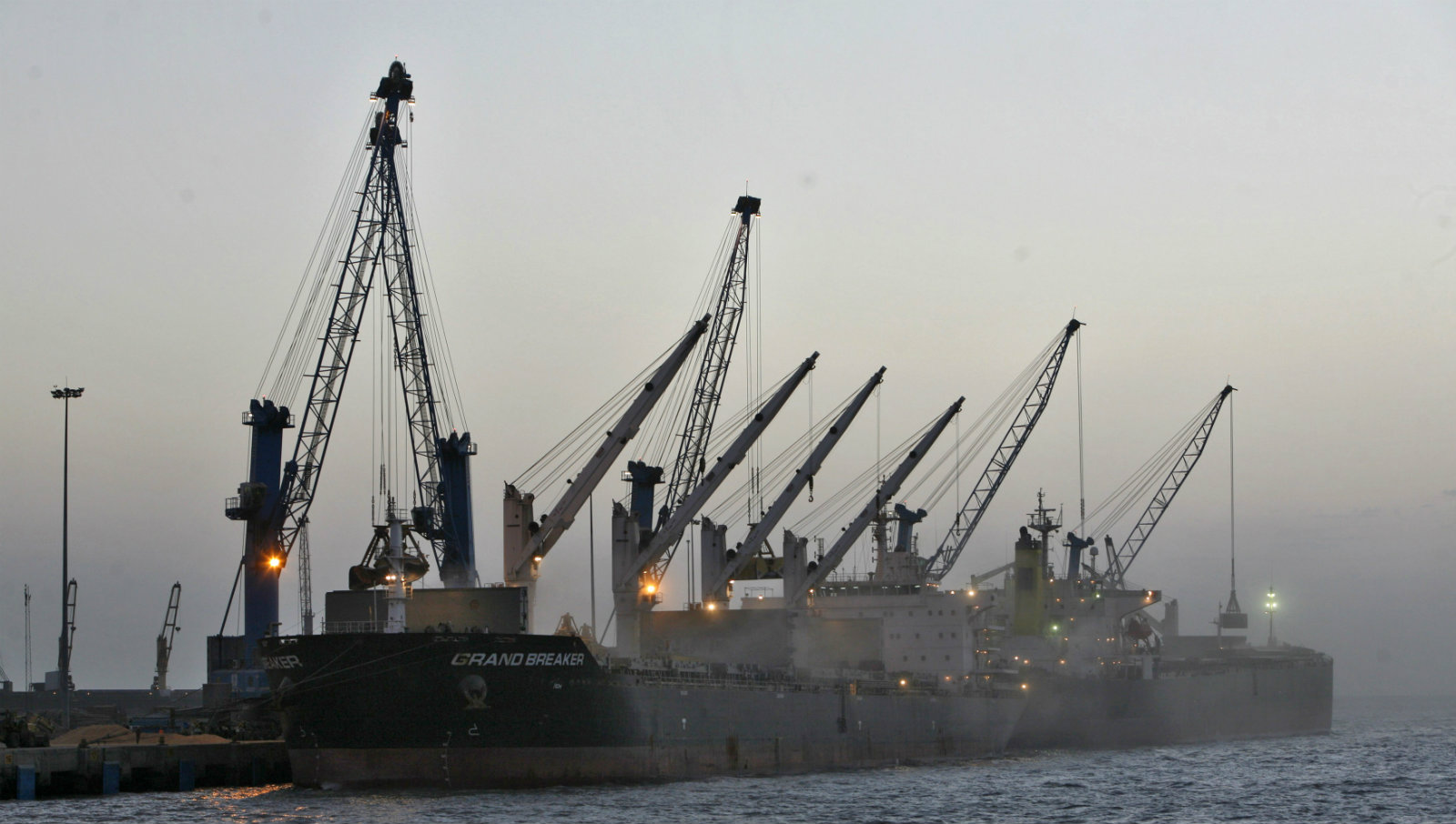 Gangavaram port tenders dating