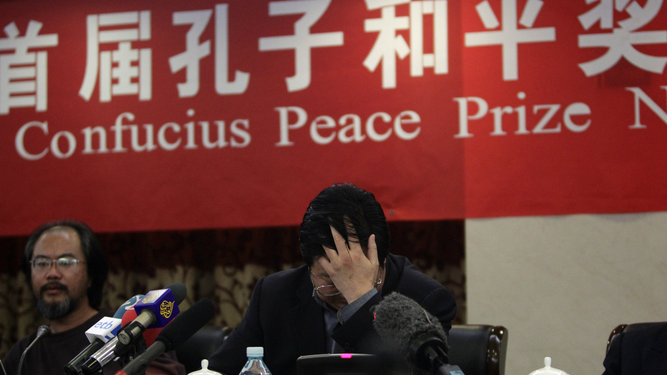 Mugabe has distanced himself from the Confucius Peace Prize.