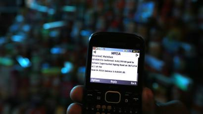 M-Akiba, the world's first government bond for mobile phones, has been postponed.