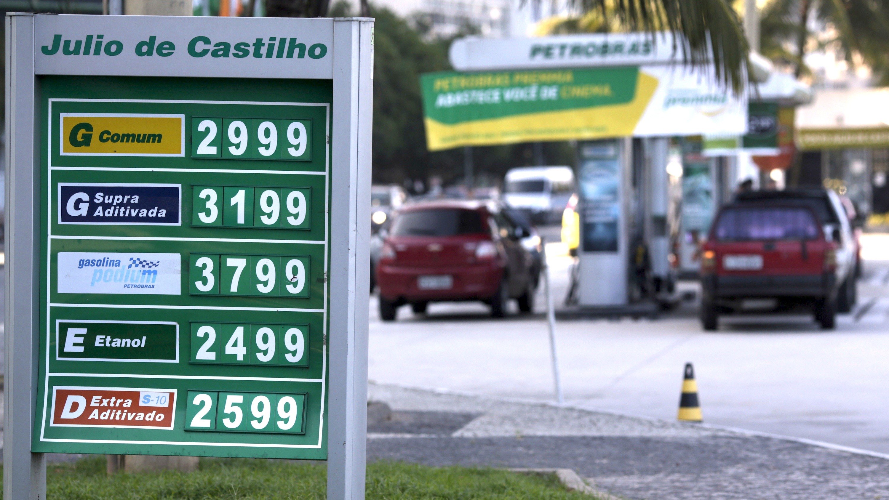 A sign displays gas and ethanol prices at a Brazilian Petrobras station.