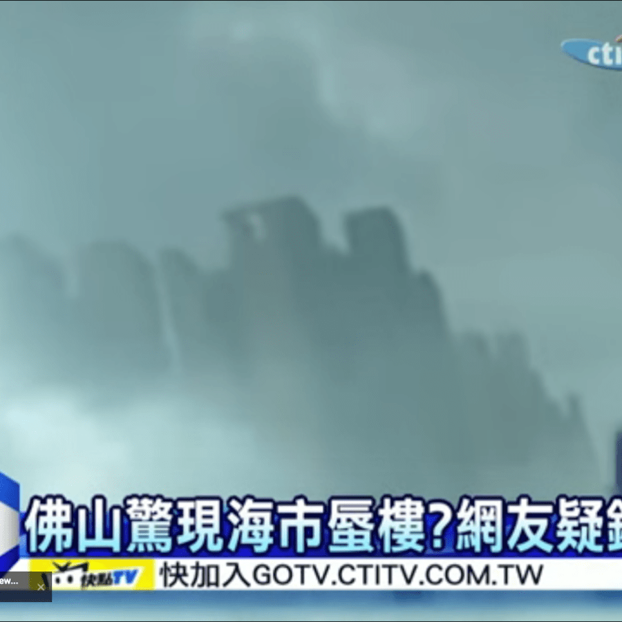 """China's """"floating city in the sky"""" was obviously an illusion, but"""