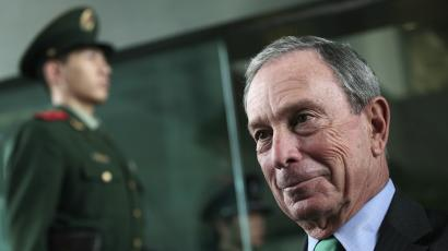 DATE IMPORTED:November 05, 2010New York Mayor Michael Bloomberg leaves a civic centre after meeting with Shenzhen Mayor Xu Qin in the southern Chinese city of Shenzhen November 5, 2010. Bloomberg is in Hong Kong and Shenzhen to attend a climate change conference and several businesses on mainland China. REUTERS/Tyrone Siu (CHINA - Tags: POLITICS BUSINESS)