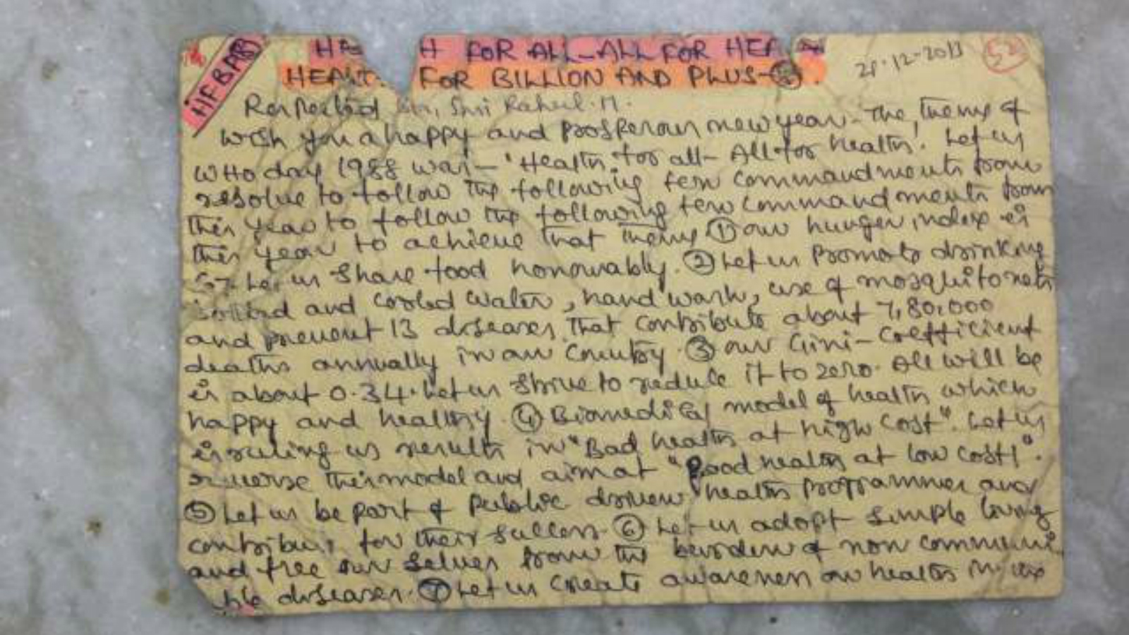 A postcard by Dr Ramayogaiah to Rahul M's father.