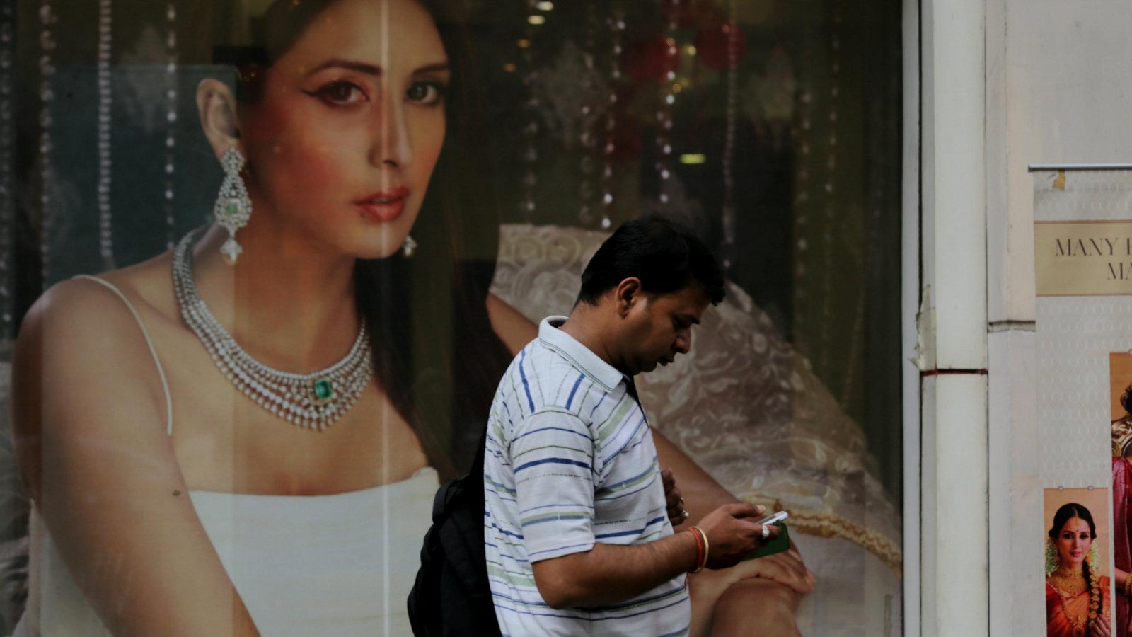 India-online retail