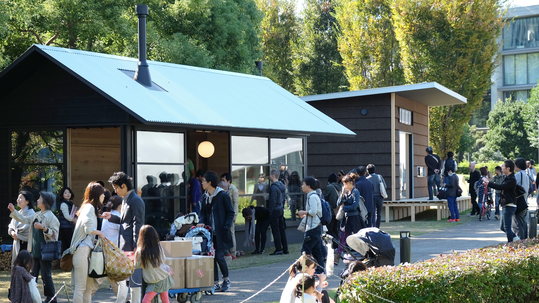 Muji Hut Tokyo