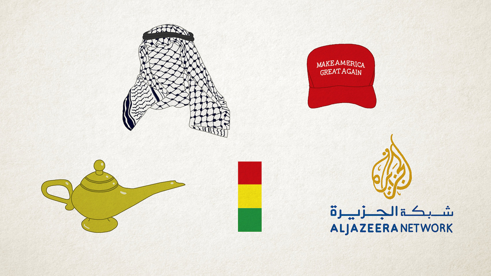 Five symbols donald trump could use to identify the muslims in five symbols donald trump could use to identify the muslims in americas midst quartz biocorpaavc Choice Image