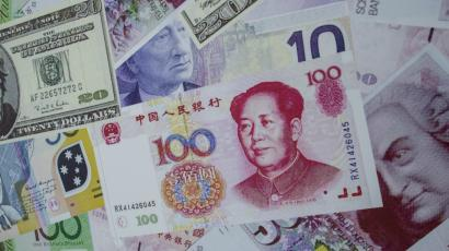 The Chinese Yuan Won T Become A Global Reserve Currency Any Time Soon