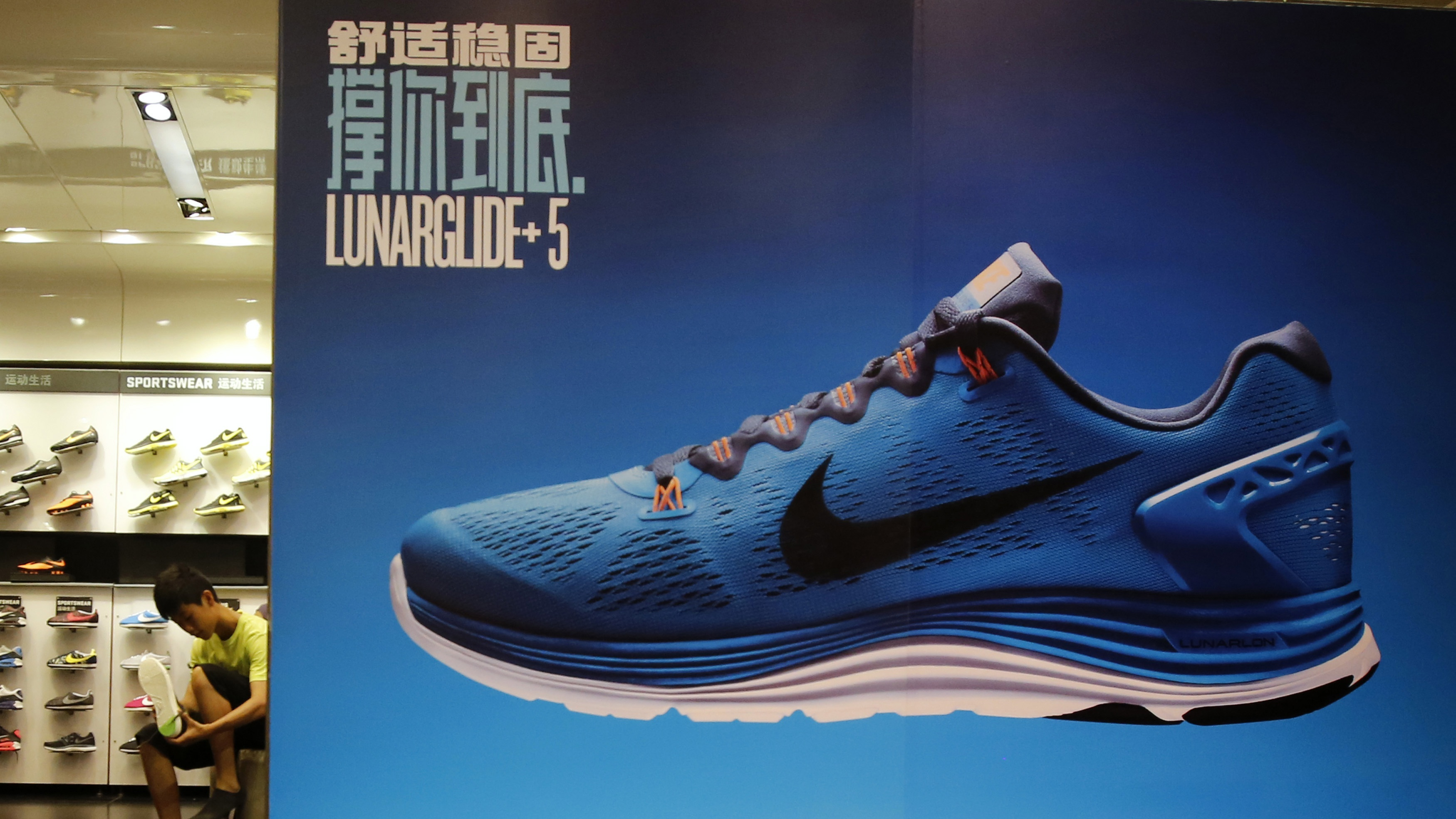 Cheap Nike Mag Shoes From China  371a57be5