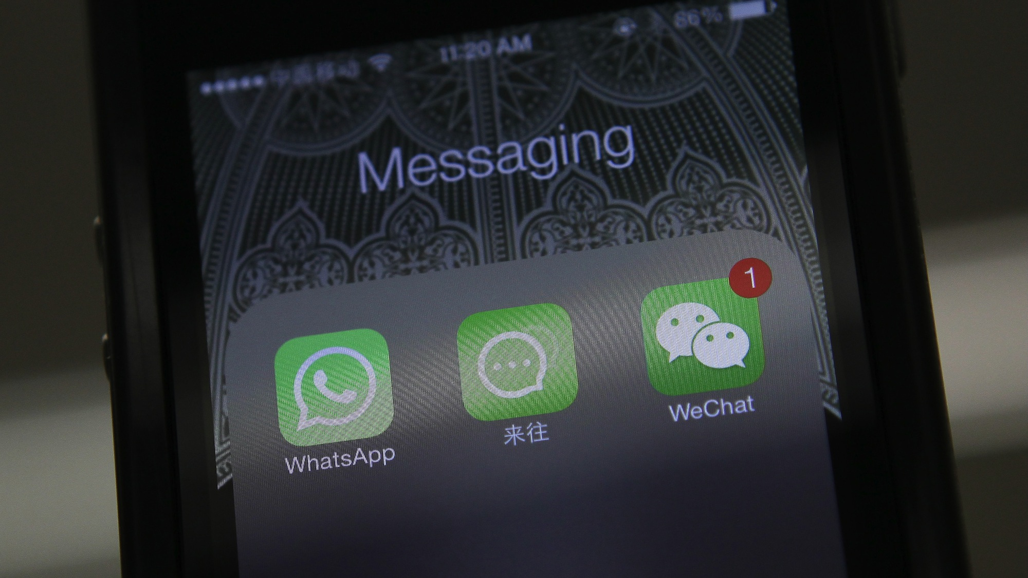 Wechat is taking on whatsapp in south africa its most dominant wechat vs whatsapp reheart Choice Image