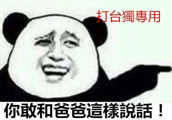 The Memes That Took Over Chinas Internet In 2016 Speak To The
