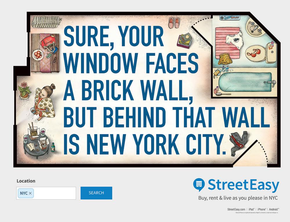 brick wall ad