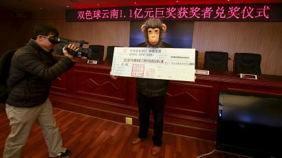 The winner of a 110 million yuan ($17 million) jackpot in Yunnan province, China, didn't want to be identified.