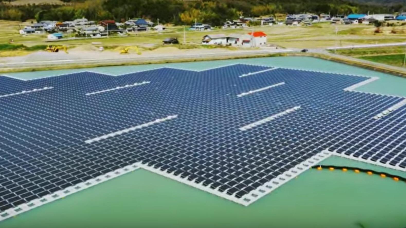 Screen shot of floating solar