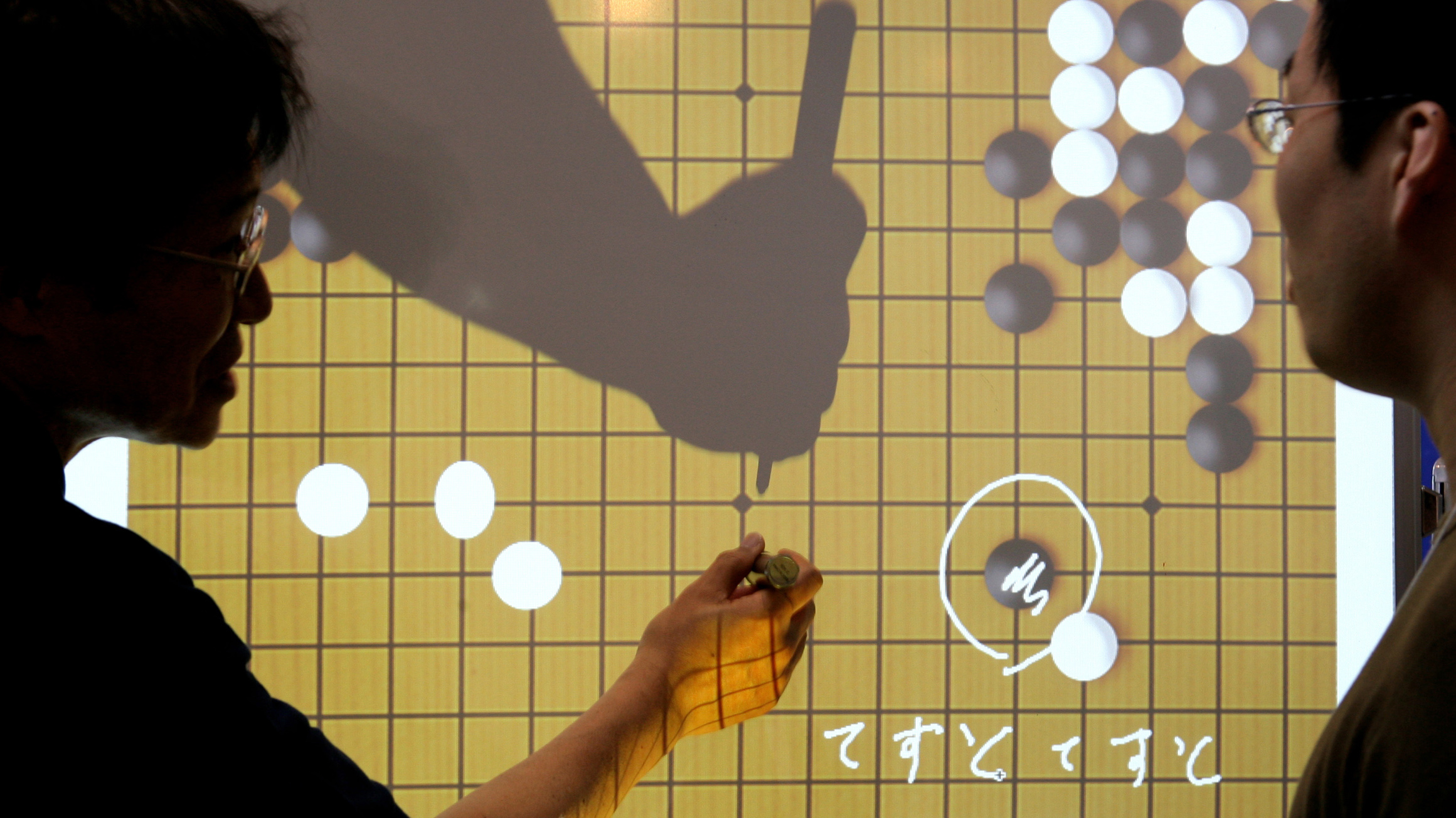 Google's AI just cracked the game that supposedly no computer could beat