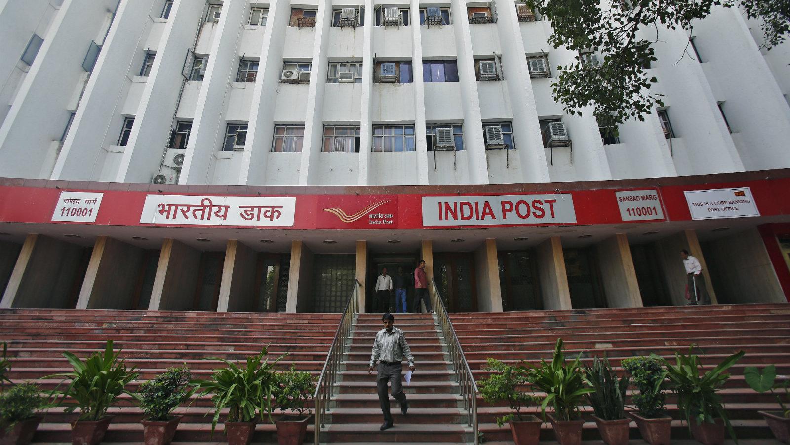 India-post-department-ecommerce