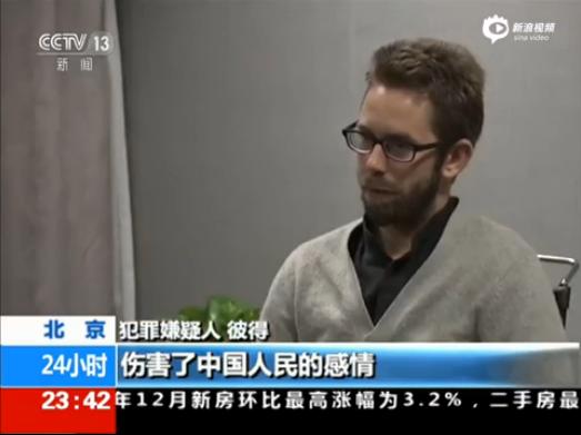 Peter Dahlin on CCTV