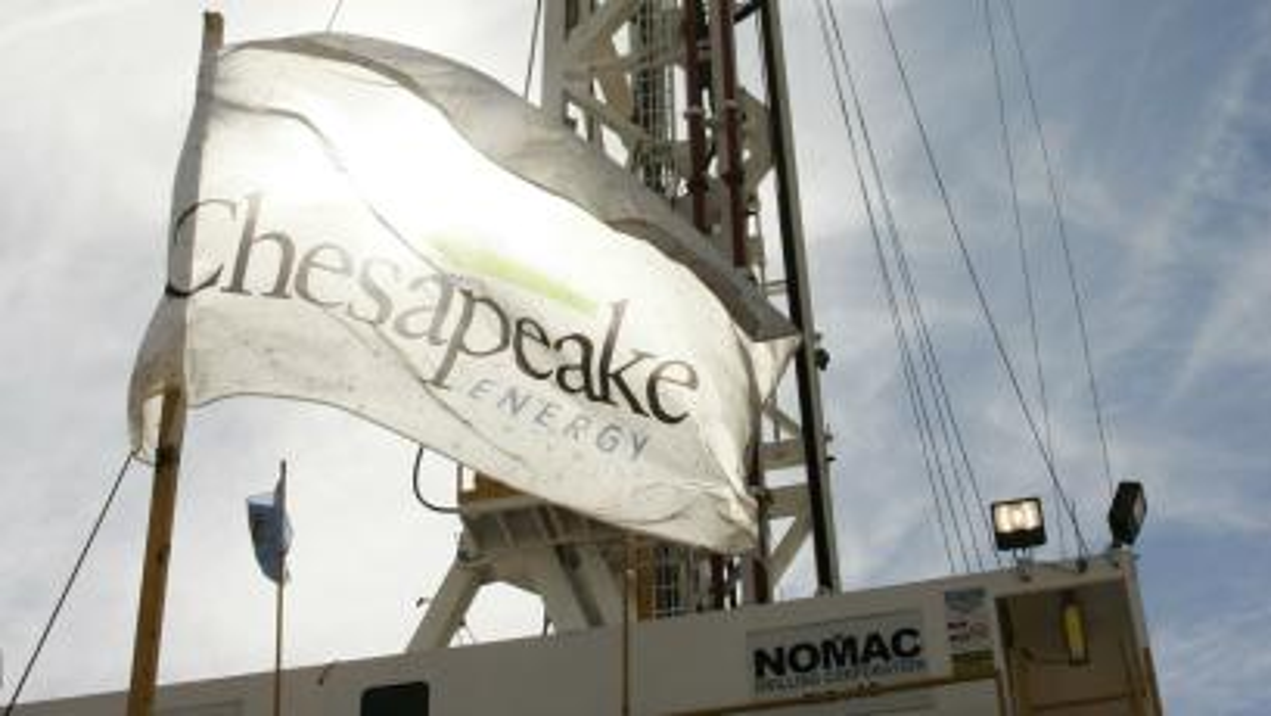 A Chesapeake drilling rig near Bessie, Oklahoma.