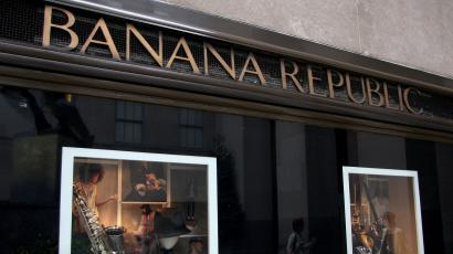 A general view of atmosphere during the Banana Republic celebration of Fashion's Night Out at Banana Republic on September 10, 2010 in New York City.