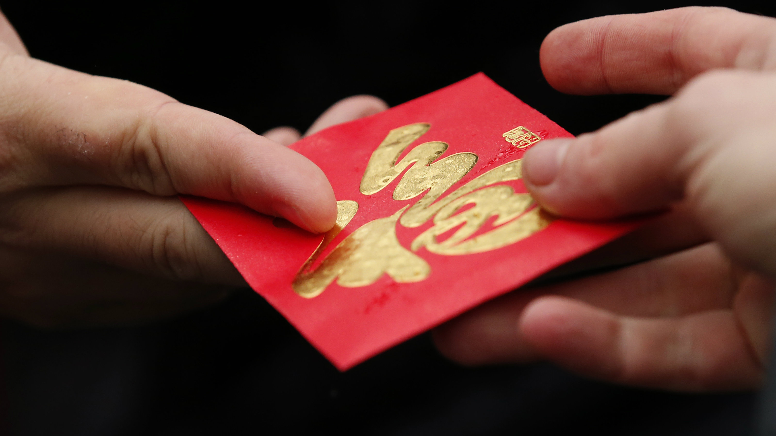 "Over 8 billion ""red envelopes"" were sent over WeChat during"