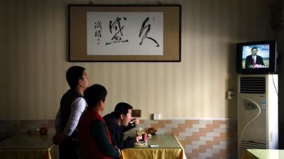 China's new television rules ban homosexuality, drinking