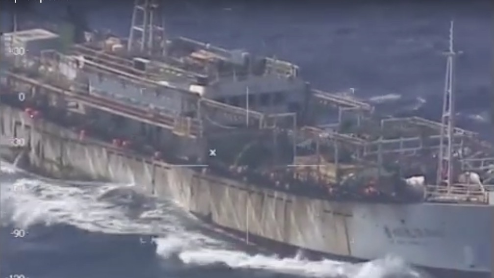 chinese trawler illegal argentina waters