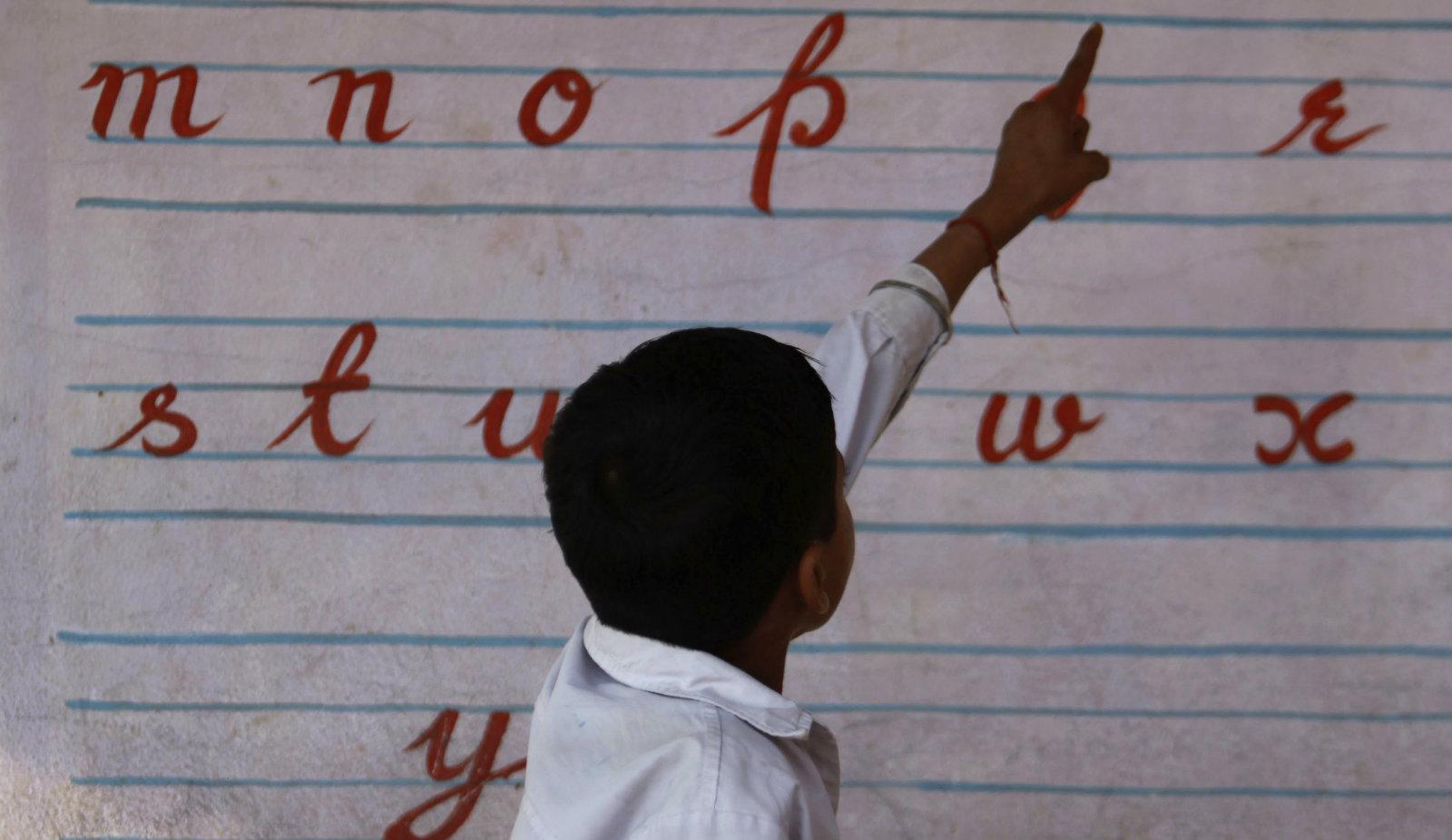 India-english-language