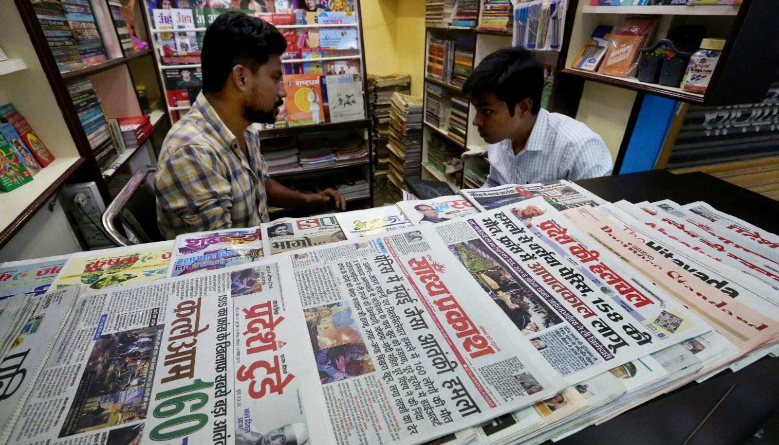 india-newspaper-media-hindi