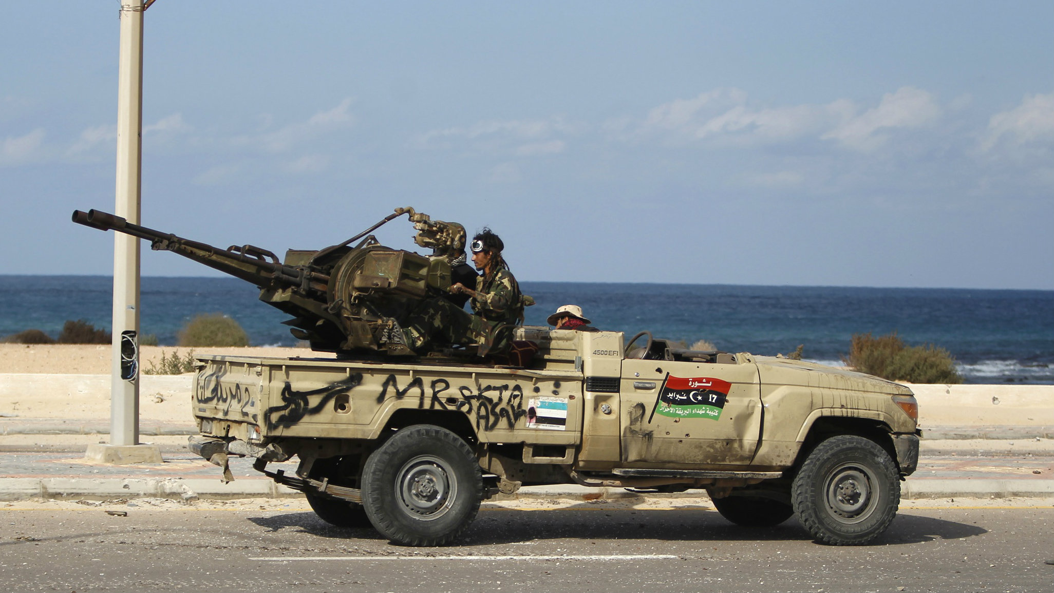 Atlas Truck Sales >> In Libya, you can buy an anti-aircraft gun on Facebook — Quartz