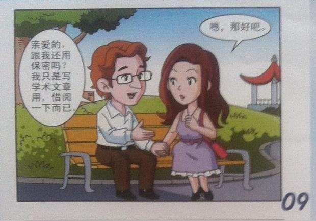 foreigner dating in china