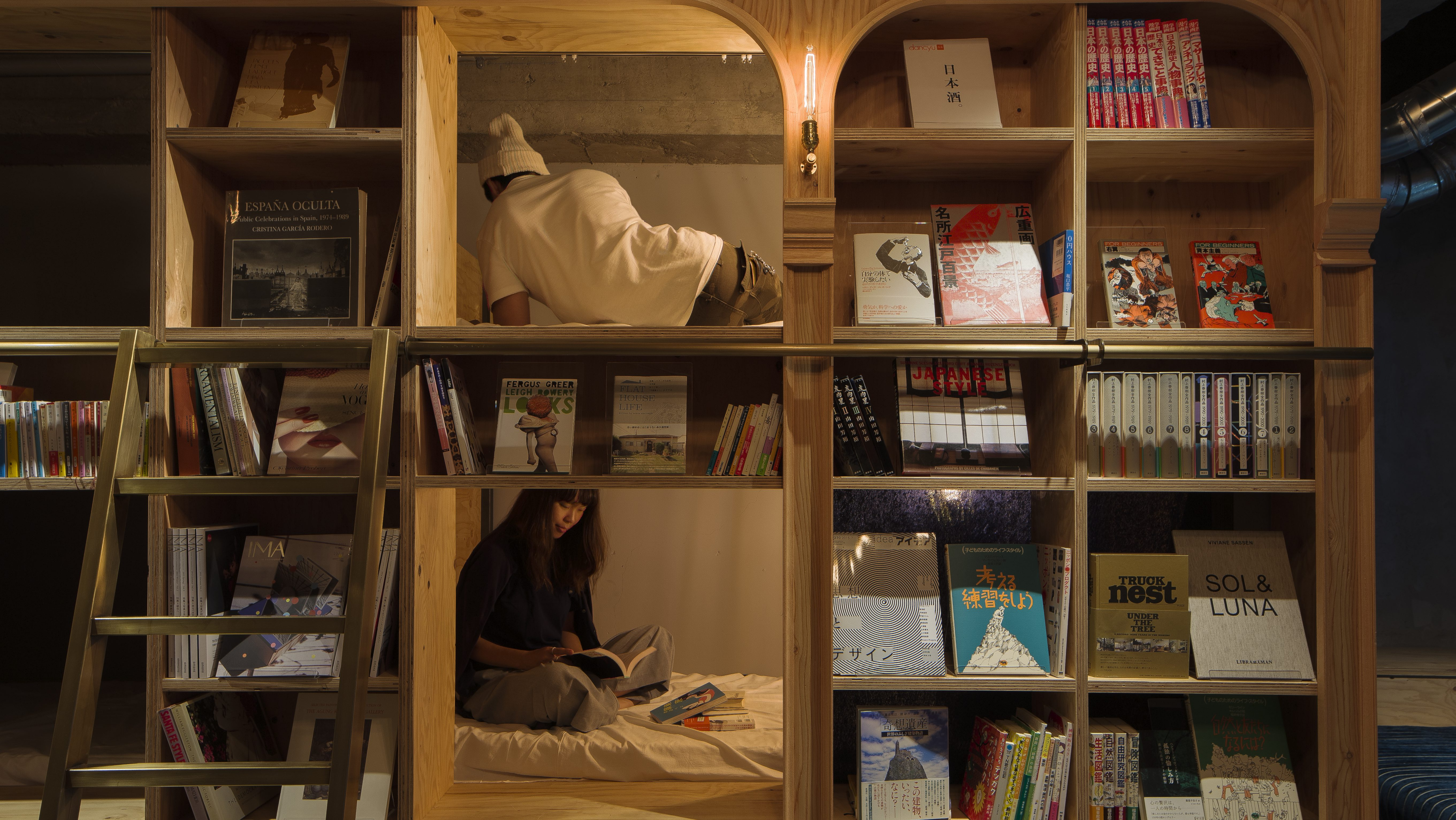 In Tokyos Library Hotel Guests Sleep The Bookshelves