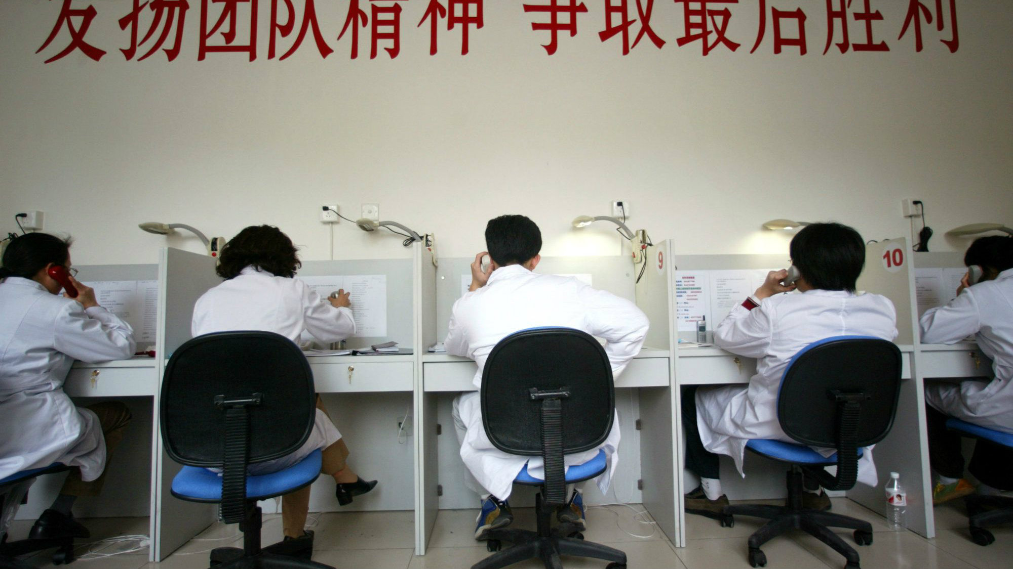 DATE IMPORTED:April 24, 2003CHINESE MEDICAL WORKERS ANSWER PHONE CALLS ABOUT THE SARS AT A SPECIAL