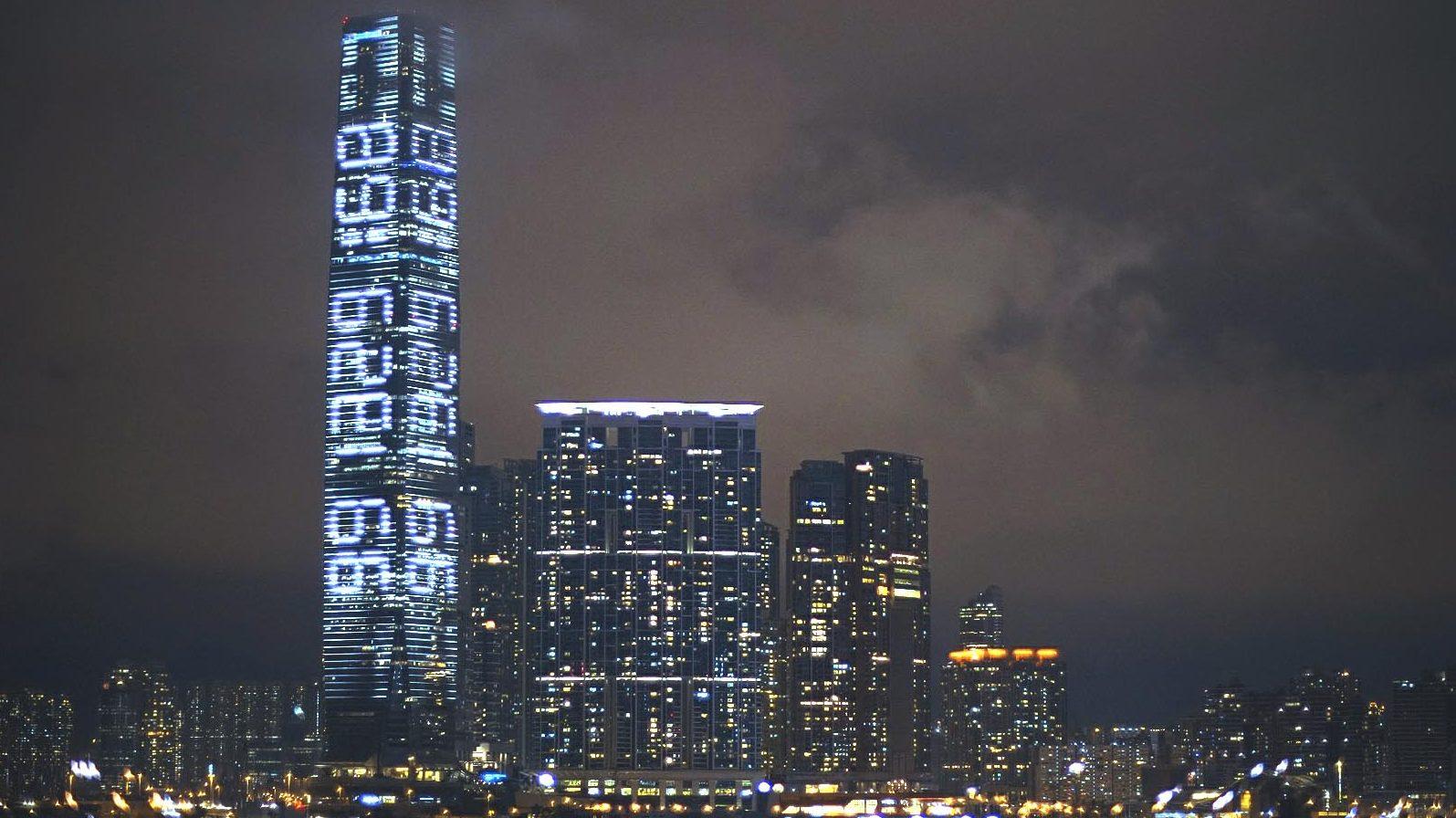 HONG KONG Installation at ICC