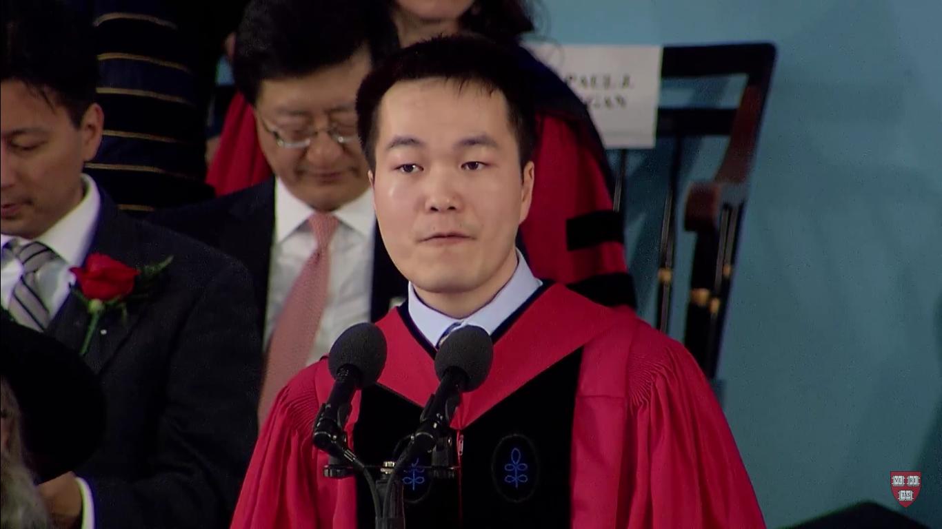 Harvard graduate He Jiang