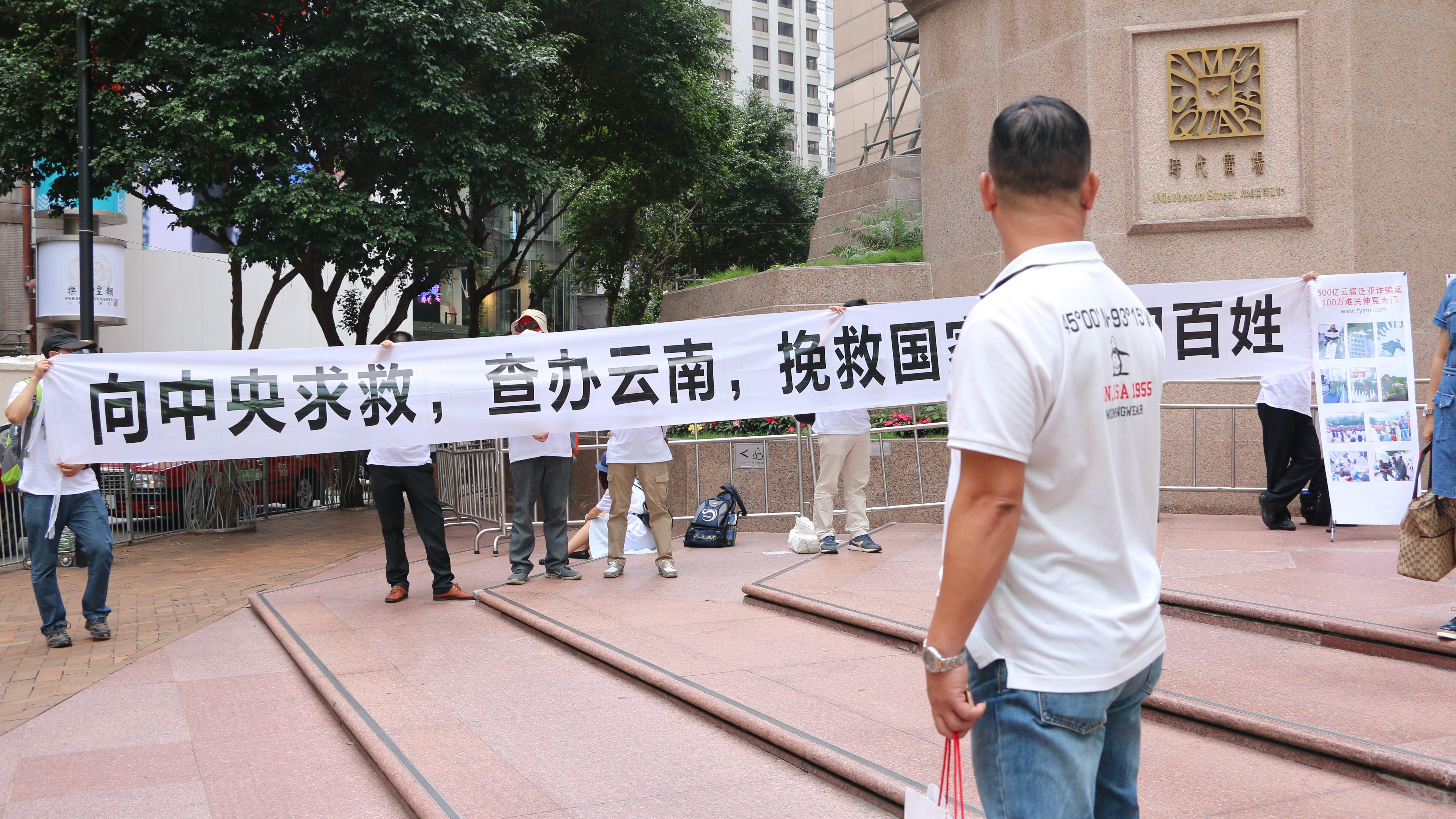 Fanya investors in Hong Kong