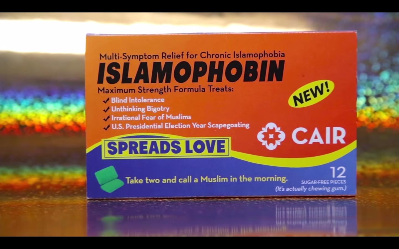 Islamophobin chewing gum